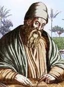 афоризмы, цитаты, высказывания, фразы Евклид