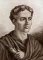 Афоризмы, цитаты, высказывания, фразы - Гай Петроний Арбитр
