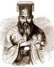 Афоризмы, цитаты, высказывания, фразы Конфуций