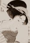 Афоризмы, цитаты, высказывания, фразы - Мурасаки Сикибу