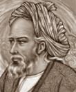 Афоризмы, цитаты, высказывания, фразы - Омар Хайям