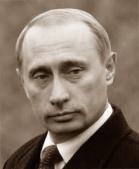 Афоризмы, цитаты, высказывания, фразы - Путин В.В.