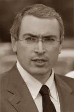 Ходорковский Михаил - афоризмы, цитаты, высказывания, фразы