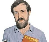 Алексей Пажитнов - цитаты, афоризмы, высказывания, фразы